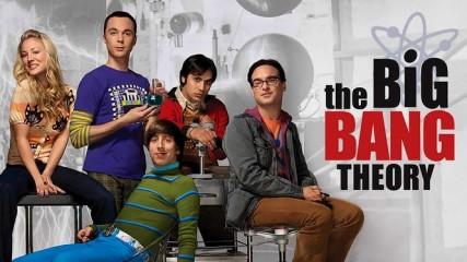 Big Bang Theory Netflix France